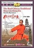 Shaolin Baji Quan - The Real Chinese Traditional Shaolin Kung Fu