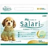 瞬乾ペットシート Salari レギュラー 50枚