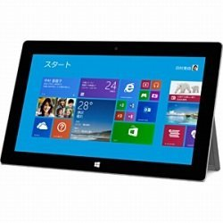 Microsoft Surface 2 32 GB unit model [with Windows Tablet identities] P 3W-00012 (Silver)