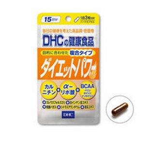 DHC ダイエットパワー 15日 17.4g