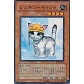 レスキューキャット 【N】 FET-JP033-N [遊戯王カード]《フレーミング・エタニティー》