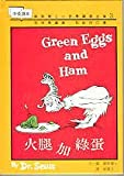 火腿加綠蛋 = Green eggs and ham