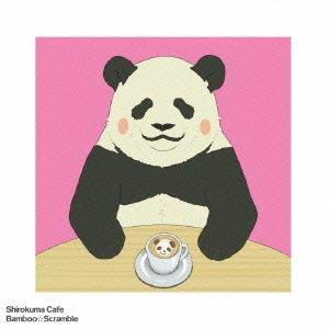 しろくまカフェ|パンダくんの毒舌と可愛さとグッズのまとめ