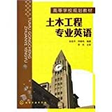 img - for Civil Engineering English book / textbook / text book
