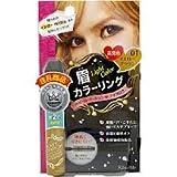 Kiss Me Heavy Rotation Coloring Eyebrow Mascara 01 Yellow Brown 8g
