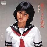 駈けてきた処女 (MEG-CD)