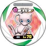 ポケモン バトリオV 第02弾 v02-012 ★★ Lv.70 ミュウ