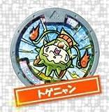 妖怪ウォッチ(妖怪メダル) /ノーマルメダル/プリチー族/トゲニャン