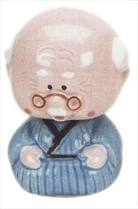 Grandpa Porcelain Bobble Head #NSS1/GP - 1