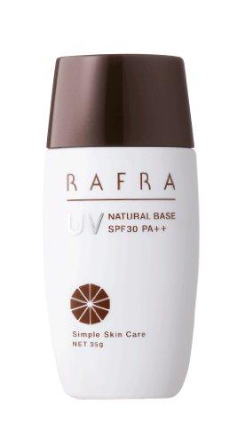 RAFRA UVナチュラルベース しっとりタイプ 35g