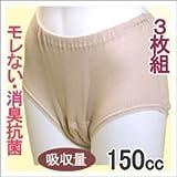 【32029-3-L】尿漏れショーツ 女性用 ショーツ型 吸水量150cc カラ-:ピンク サイズ:L ピンク2枚とモカ1枚合計