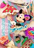 Disney Amazing 3D Lenticular Postcard Greeting cards - Happy Birthday Fashion Minnie Collection Greeting Card-