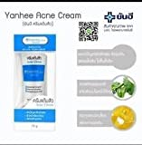 New Yanhee hospital Acne cream, gel, blackheads, papules, spots, zits, pimples