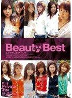 [MANAMI JUN RICO ANNA NOA YURIA Naho RIO SAKURANO AMIN MIKI AI] Beauty Style Best