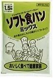ナショナル ホームベーカリー用パンミックスソフト食パンミックス(1.5斤用) SD-MIX57A