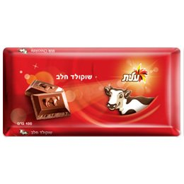 Amazon.com : Jewish Israeli Certified Kosher Milk Chocolate : Candy