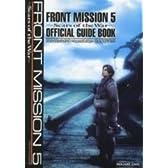 フロントミッション5 ~Scars of the War~ 公式ガイドブック