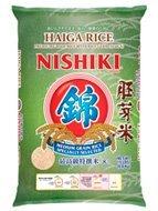 Nishiki Haiga Rice, 15-Pounds (Haiga Brown Rice compare prices)