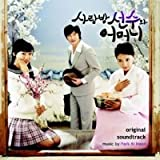 客間のナンパ師とお母さん 韓国映画OST(韓国盤)