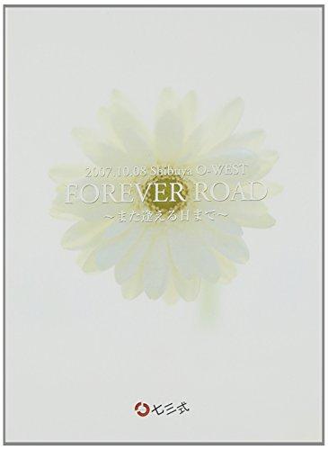 2007.10.08 Shibuya O-WEST FOREVER ROAD~また逢える日まで~ [DVD]
