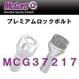マックガード プレミアムロックボルト ブラック MCG37217 M12×1.5 BMW用 4個セット