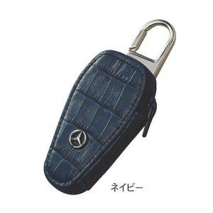 Mercedes Benz純正 キーカバー ネイビー