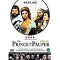 The Prince and the Pauper (Oliver Reed, Raquel Welch) 1977 AKA: Crossed Swords