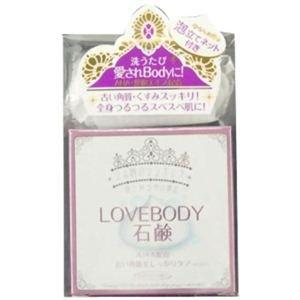 24時のシンデレラ Love Body石鹸 100g