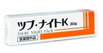 神奇去眼部脂肪粒!Tsubu Night Pack 撕除式贴膜 30g