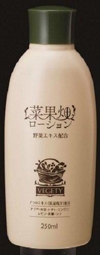 アーク&エコ 菜果畑スキンローションV&H 250ml