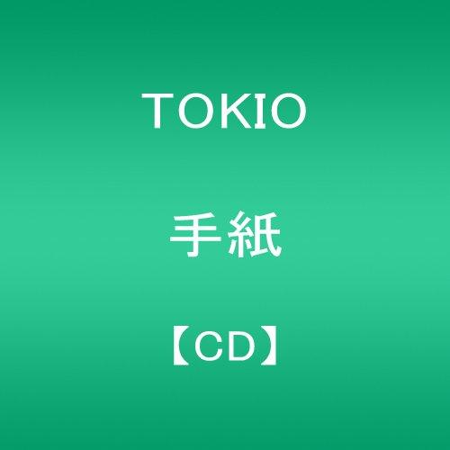 TOKIO 手紙
