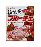 ハウス食品 フルーチェ イチゴ 200g 4人分 ×10