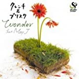 Wonder feat. May J.♪Clench & Blistah