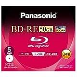 パナソニック Blu-rayディスク 50GB (片面2層/書換型/2倍速/ワイドプリンタブル5枚パック) LM-BE50DH5A