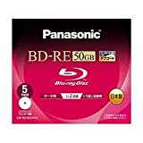 PANASONIC Blu-ray BD-RE Rewritable Disk for PC Data | 50GB 2x Speed | 5 Pack (Japan Import)