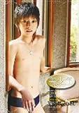 西村隼人 14歳 美少年FANTAGY [DVD]