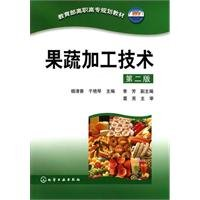 Fruit And Vegetable Processing front-991561
