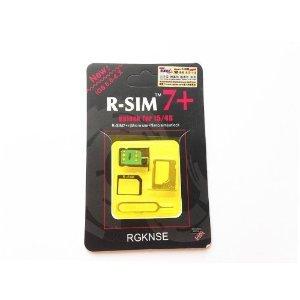 SIMロック解除アダプタ R-SIM7+ iPhone5+4S対応