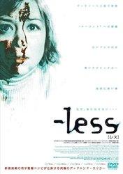 -less[レス] [DVD]