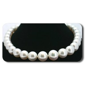 Fiona South Sea Pearl Necklace - White