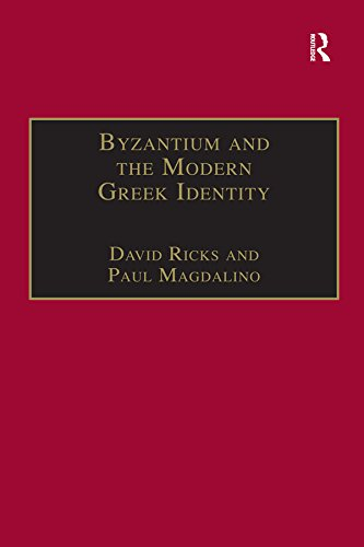 byzantium-and-the-modern-greek-identity-publications-of-the-centre-for-hellenic-studies-kings-colleg