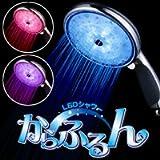 B00306MP6S