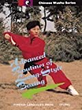 img - for Advanced Routines of Long-style Boxing (Chinese Wushu) by Cheng Huikun (1996) Paperback book / textbook / text book