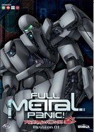 Full Metal Panic - Mission 1 [DVD] (Region 2) (Import)