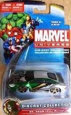 Marvel Universe Die-Cast Dr. Doom (Fast Money) - 1