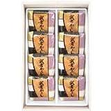 【熊本銘菓】お菓子の香梅 武者がえし(8個×2箱)【シルシルミシルさんデーに登場】