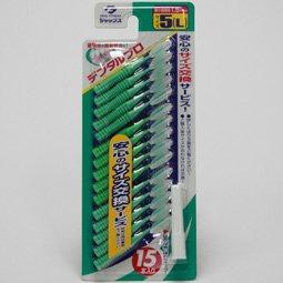 デンタルプロ 歯間ブラシ 5(L) 15本