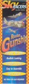 Sky Blue Flight Russian Gunship Model Kit