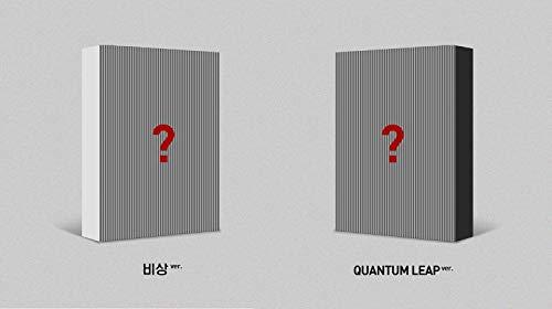CD : X1 - Soaring / Quantum Leap (random Cover)