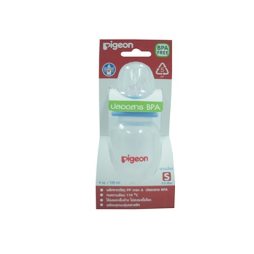 New Pigeon Baby Feeding Bottle 4 oz / 120 ml. Blue with nipple size S
